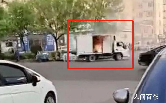 唐山煤气罐车着火 事件原因正在调查中