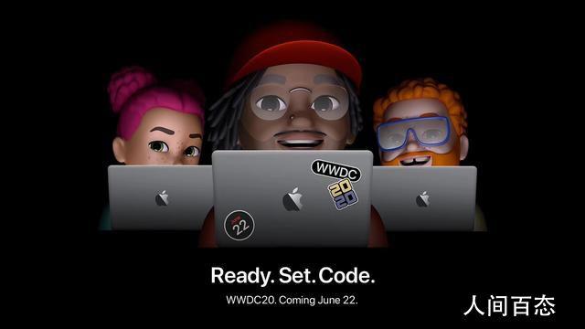 苹果开发者大会 6月22日举行全球开发者大会
