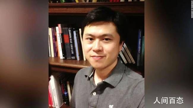 警方回应华裔教授家中遇害 涉及亲密伴侣争端