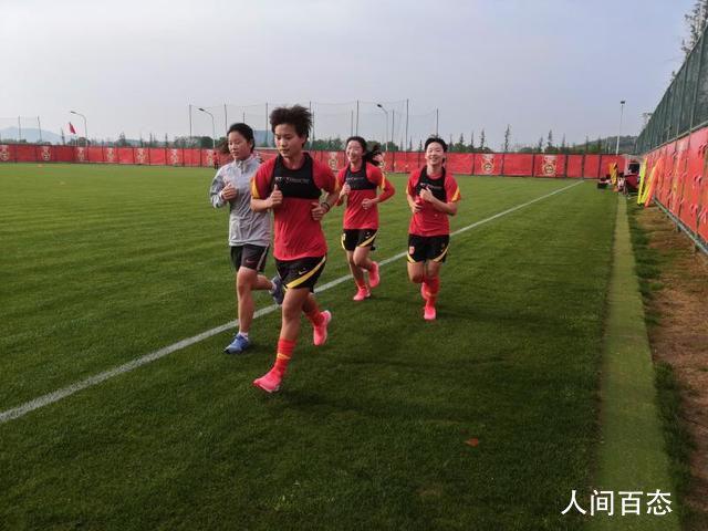 中国女足公布名单 广东女足三人入选