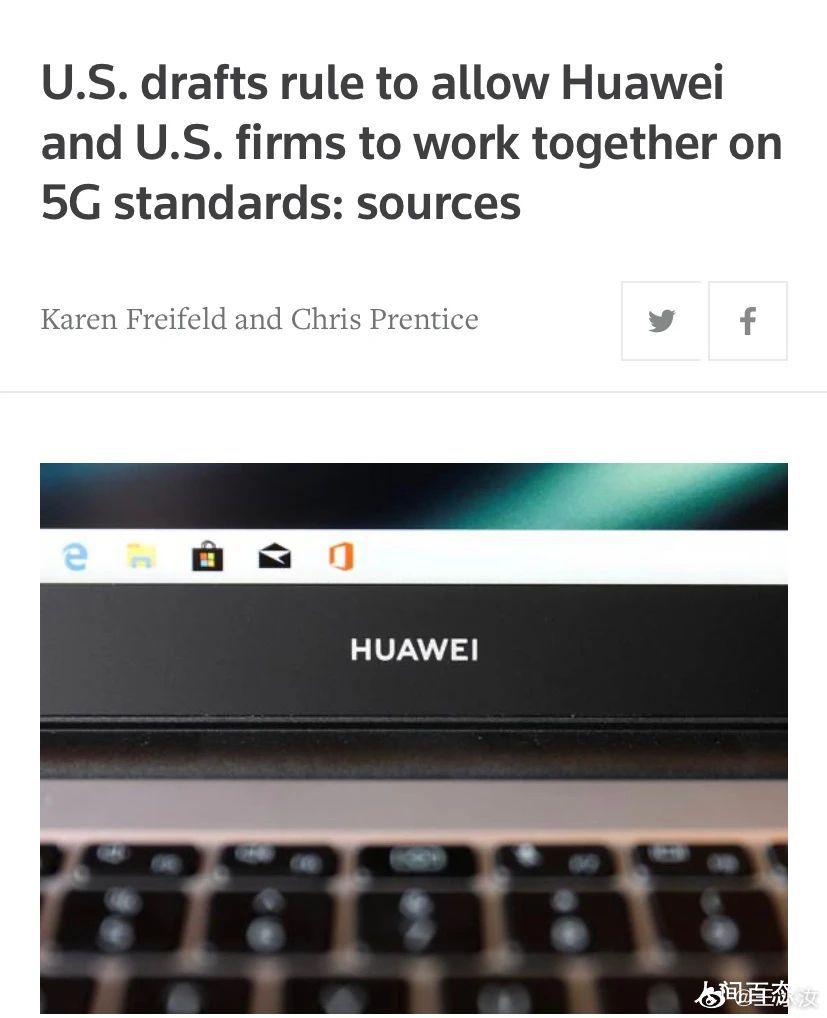 美国拟与华为合作 制定5G标准