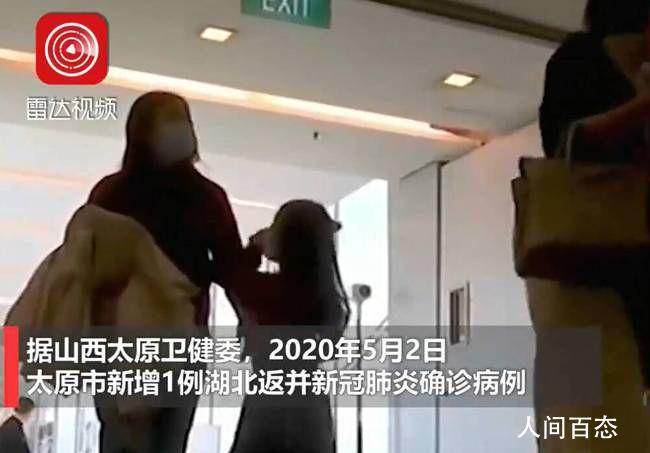 太原寻找5名与确诊病例同行人员 同乘公交线路公布