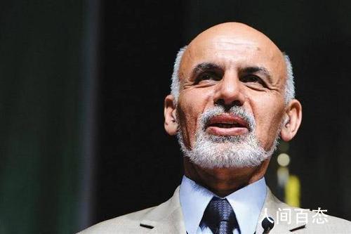 阿富汗卫生部长病毒检测呈阳性 检测前已经隔离