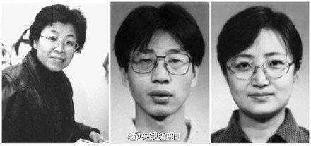我驻南联盟大使馆被炸21周年 缅怀这3名烈士