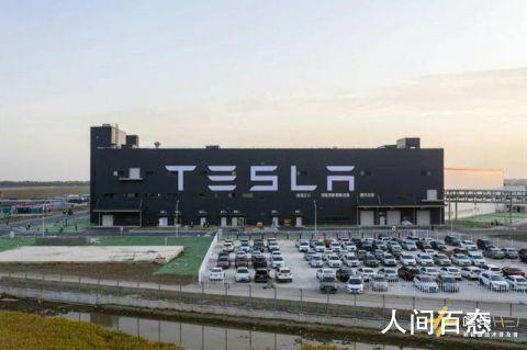 特斯拉上海工厂获40亿元贷款 工行无抵押循环贷款