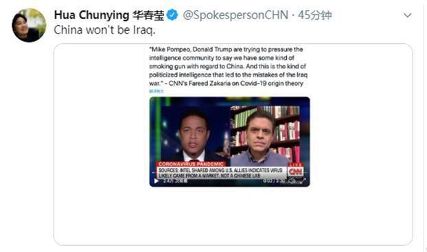中国不会成伊拉克 外交部发言人华春莹发了一句话推文