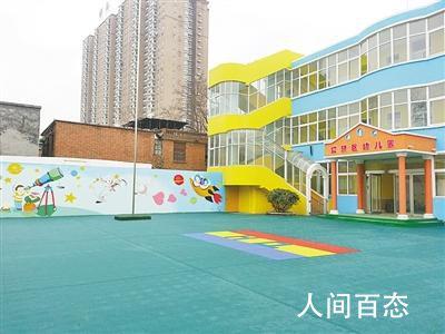 杭州5月18日幼儿园大班开学 实行自愿返校