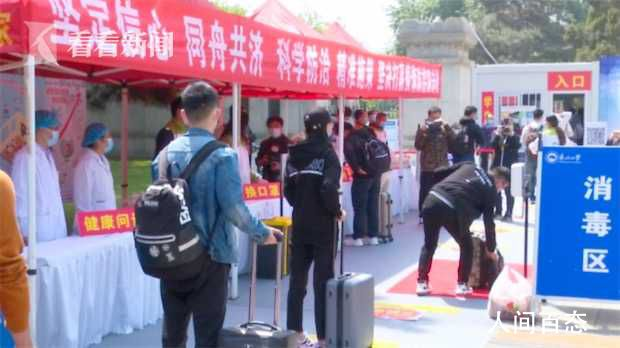 辽宁高校学生返校 首批学生先集中隔离