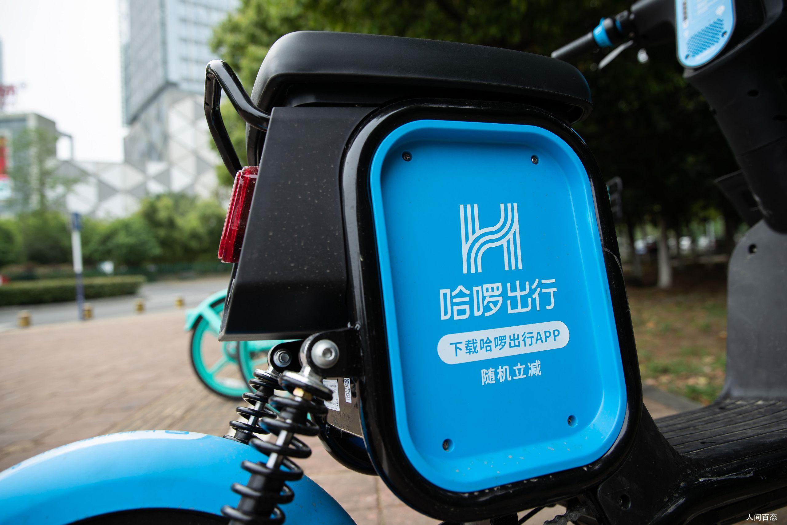 哈啰杨磊被限消费 共享单车困局怎么破