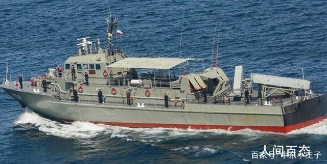 伊朗海军演习事故 一军舰被导弹击中致1死15伤