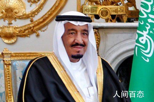 沙特增值税上调 将从7月1日起将增值税自5%上调至15%