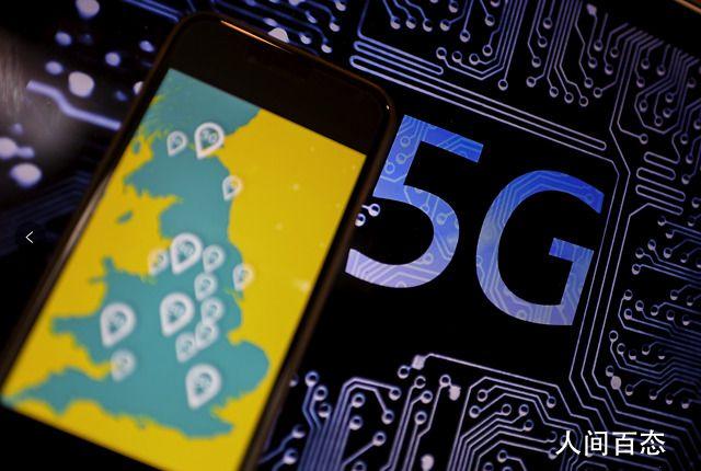 中移动回应下架5G消息APP 这个操作你看懂了吗