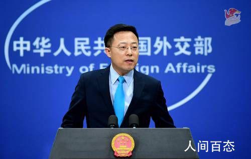 暂停4家澳大利亚牛肉商出口资格 为保障中国人健康