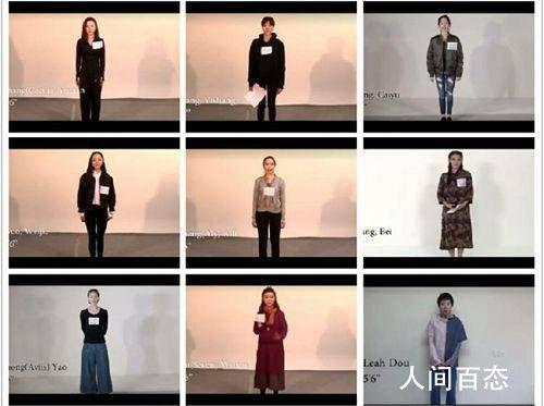 电影花木兰试镜视频曝光 窦靖童、杨采钰、蓝盈莹都有参加