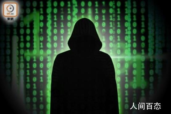 香港出现疑似N号房事件 港警已跟进调查