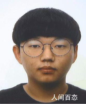 韩国N号房创建人身份照片公开 24岁大学生性格内向