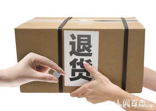 深圳推出实体店消费无理由退货 160家门店成为首批线下无理由退货实体店
