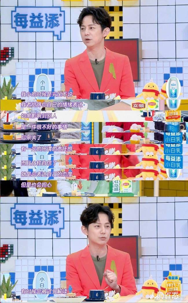 何炅郭敬明郑爽谈公开表态 明星应不应该公开表态呢