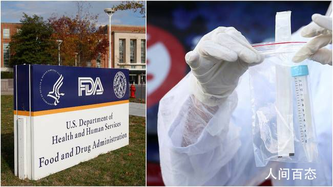 比尔盖茨资助的检测项目被叫停 每天可提供数百个家庭检测试剂盒