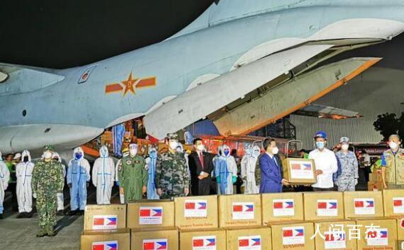 国防部援助菲律宾 抗疫物资抵达马尼拉