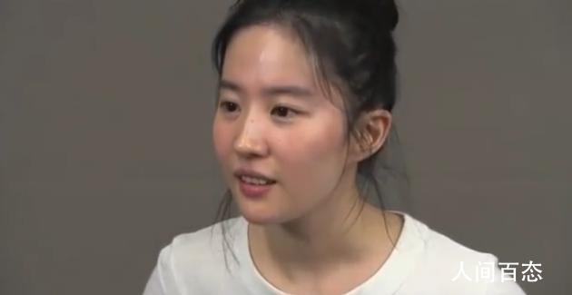 刘亦菲试镜花木兰视频 全英文表演素颜能打