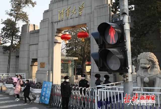 清华大学新传学院回应取消本科 一切以官方通知为准