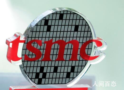 台积电120亿美元在美国建厂 2024年生产5纳米芯片