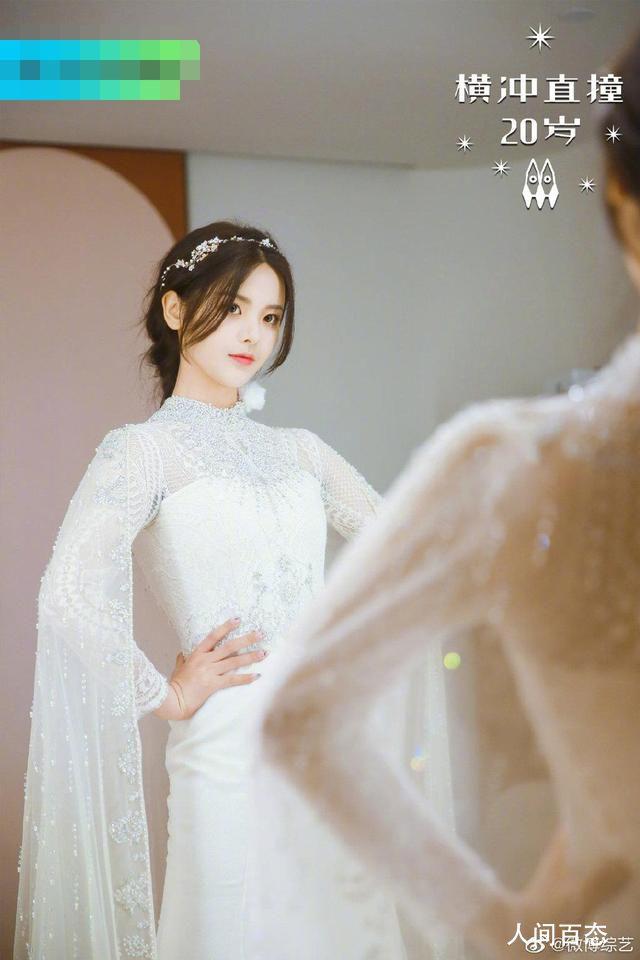 火箭少女婚纱闺蜜照 完美勾勒身材线条