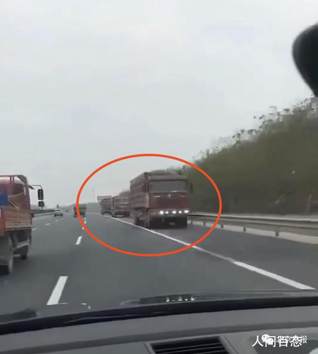 大货车高速排队逆行 案件正在进一步工作中