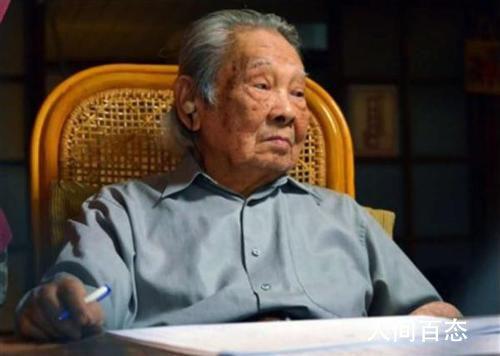 鲁冰花作者钟肇政去世 被喻为台湾文学之母