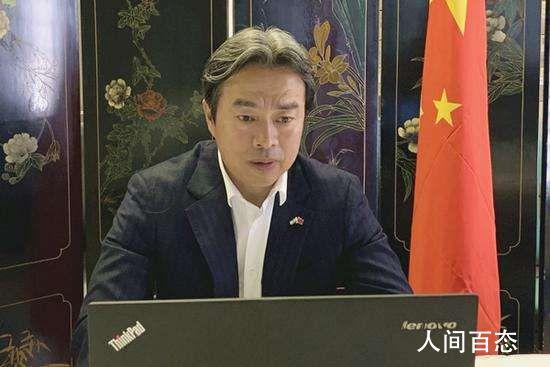 中方回应驻以大使去世 外交部正在尽力做好相关善后工作