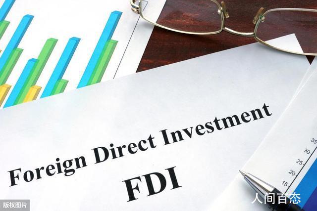 商务部回应外资企业出逃 全球疫情蔓延影响了外国投资