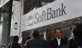 马云卸任软银董事 将以5000亿日元回购最多6.7%的股份