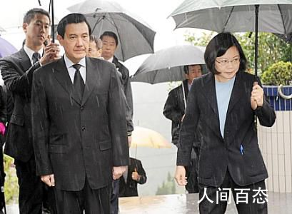 马英九拒参蔡英文就职典礼 称:我没有办法认同