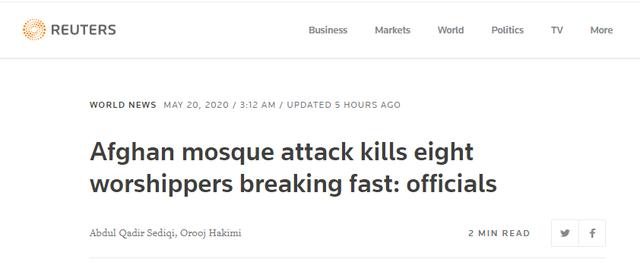 阿富汗一清真寺发生枪击事件 导致8人死亡5人受伤