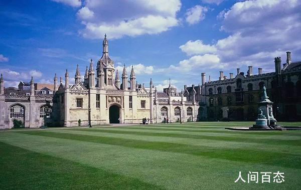剑桥大学新学年取消面对面授课 仍可能举行较小的教学小组以面授教学