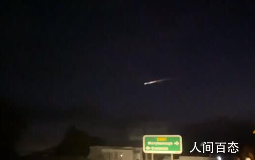 澳大利亚夜空不明火球 专家:可能是太空垃圾