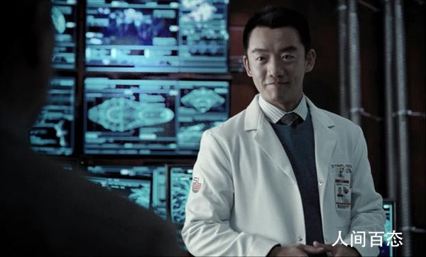 郑恺正义联盟剧照 饰演的原子侠亮相