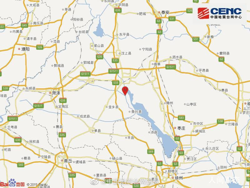 山东济宁3.1级地震 震源深度12千米