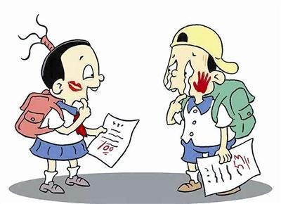 江苏小学初中不得公布考试成绩 可采取多种方式弥补课程教学时间的不足
