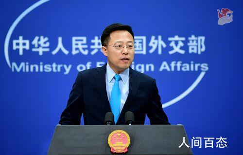外交部回应安倍称新冠从中国扩散 具体有哪些内容