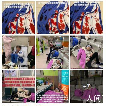 广州教育局回应教师涉嫌体罚学生 成立专项调查组对该事件进行调查