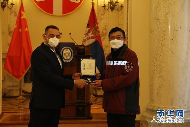 塞尔维亚向中国抗疫专家授勋 以表彰帮助塞方防控疫情的贡献
