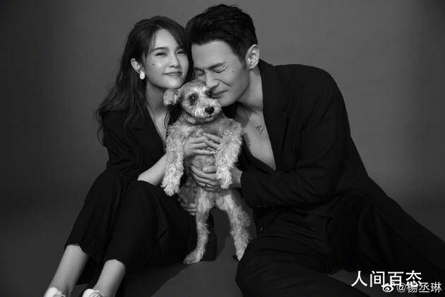李荣浩为杨丞琳庆生 发文:老婆生日快乐