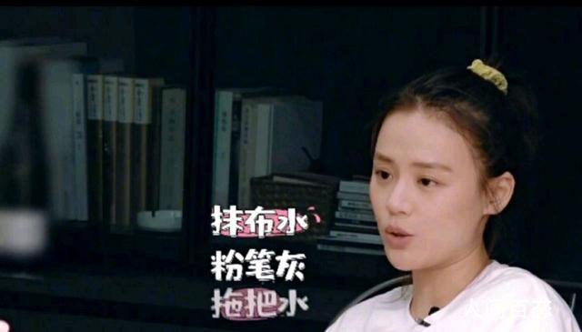 马思纯曾遭遇校园霸凌 呼吁:拒绝校园霸凌共建蓝天校园
