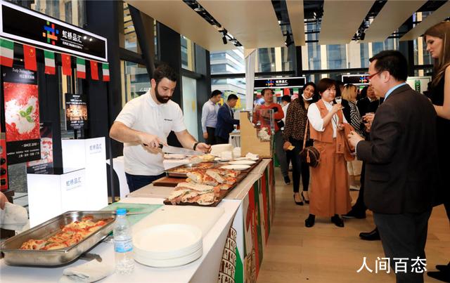 进博会倒计时 距离第三届中国国际进口博览会开幕还有150天
