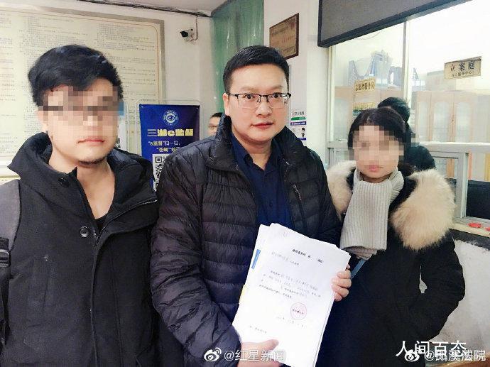 操场埋尸案邓世平工伤被认定 邓世平个人资料介绍
