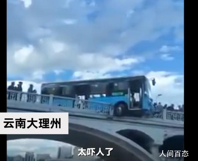大理公交车发生车祸险坠桥 车头悬于半空