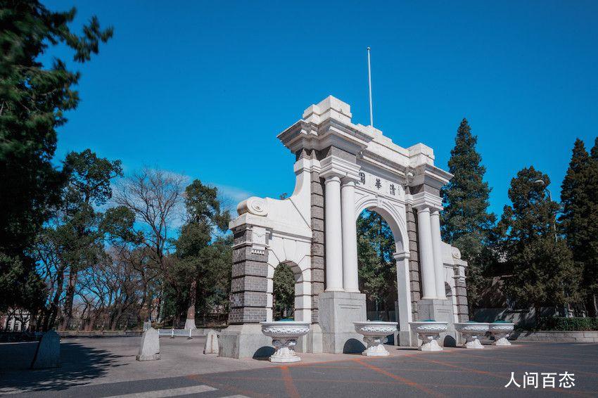 2021QS世界大学排名 清华大学位列15名再创新高