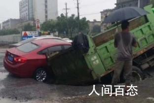 合肥路面发生塌陷 一辆货车和一辆轿车陷入其中